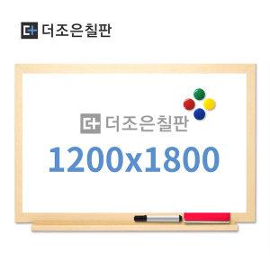 자석형 화이트보드 메이플우드 1200 X 1800(mm)