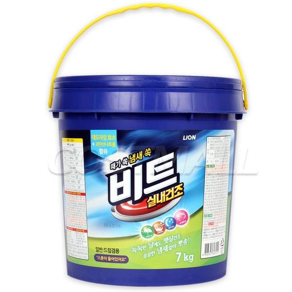 비트 7kg 바스켓 세탁세제/드럼겸용/소취/실내건조