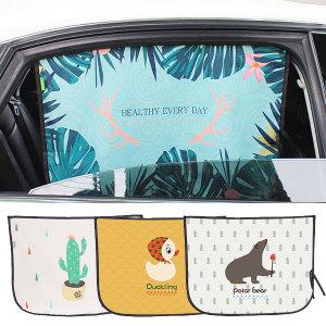 자석탈부착 자동차 햇빛가리개 차량용 창문 암막커튼