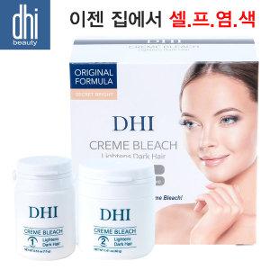DHI 정품 크림헤어블리치 눈썹 샐리한센 셀프염색 조