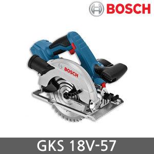 보쉬 GKS18V-57 충전원형톱 베어툴 GKS18V-LI 후속