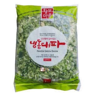 황보마을/냉동대파슬라이스(중국산) 1kg