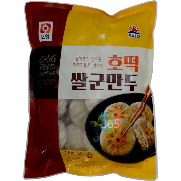 사조오양 호떡쌀군만두 1000g