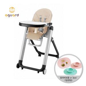 아가드 포르텐 하이체어 베이지 1입 아기 식탁의자