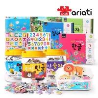 유아 자석 퍼즐 모음전/놀이/공부/교구/장난감