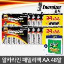 알카라인건전지 패밀리팩 AA 24알x2 (총 48알) +모기향
