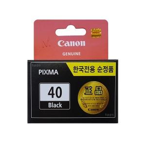 무료배송 캐논논정품잉크 PG-40(검정)