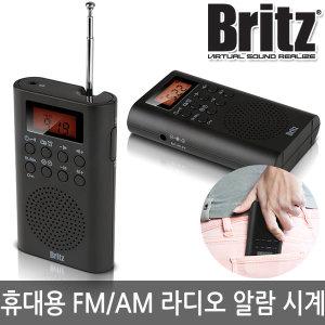BZ-R3740 휴대용 라디오 FM AM 시계 알람 이어폰단자