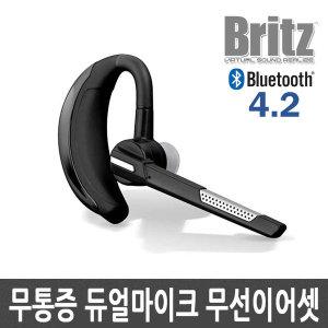 BE-Vtalk7 무통증/듀얼마이크/블루투스/이어폰/이어셋