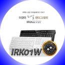 아이락스 IRK01W X-Slim/isolation 방식/유선 USB