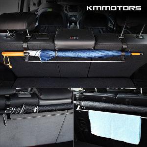 우산걸이 T-3/차량용 자동차 걸이/트렁크전용(RV차)