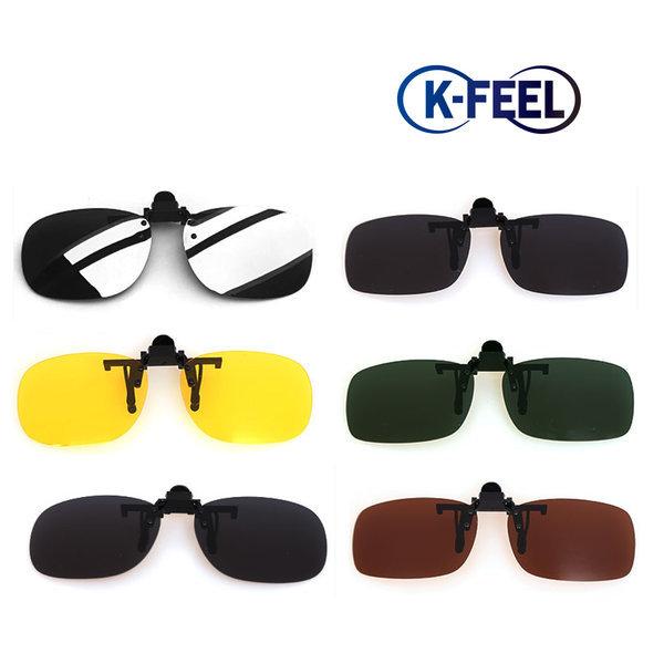 K-FEEL 편광 클립 선글라스 클립온 썬글라스 870