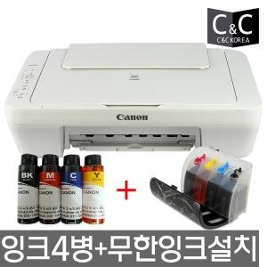 팩스 복합기 무한잉크 프린터 MG2522 MG3620 MX492