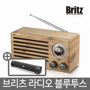브리츠 BA-RAB1 휴대용 FM 라디오 USB블루투스 스피커