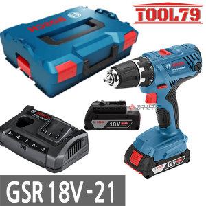 보쉬 GSR18V-21충전드라이버 3.0Ah배터리 듀얼충전기