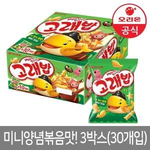 고래밥 미니 볶음양념맛 20g 10입 x 3박스 - 상품 이미지