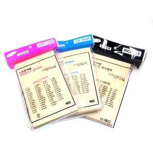 대우 엘지 LG 삼성 진공 청소기필터 먼지봉투 10매