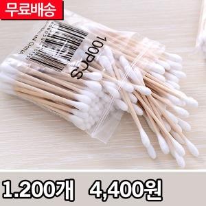 원데이특가 천연솜 고급 면봉 1200개-4400원 부터