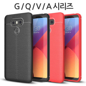 LG V30 G6 Q6 갤럭시A8 A7 A5 2018 2017 노트8 케이스