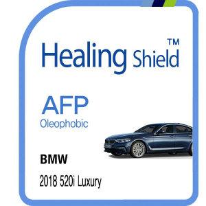 BMW 2018 520i 럭셔리 13인치 순정 내비게이션 올레포빅 액정보호필름(HS1763892)