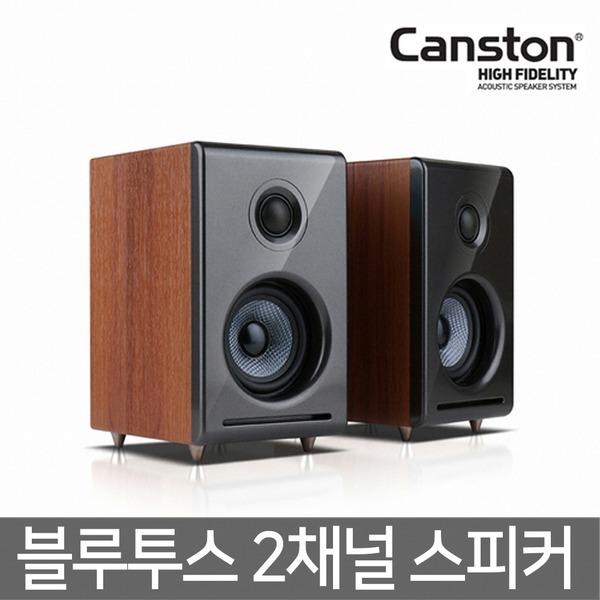 (정품) 캔스톤 LX-15 스타크 2채널 블루투스 스피커