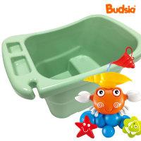 버드시아  디럭스 아기욕조 + 꽃게 물놀이 장난감 세트