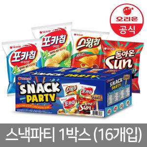 스낵파티 1박스(포카칩/스윙칩/돌아온썬 16봉) - 상품 이미지