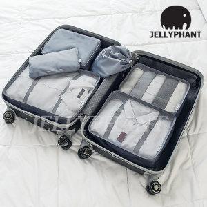 여행용 파우치 6종 세트 여행가방 여행용품