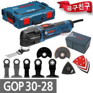 보쉬 GOP30-28 멀티커터 3D전기만능컷터STARLOCK PLUS