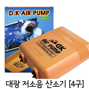 대광 저소음 4구 산소기 10W/산소발생기/에어펌프