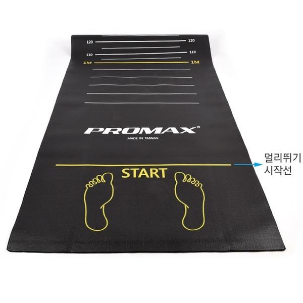 Promax 제자리멀리뛰기 신형 KP-350-BK