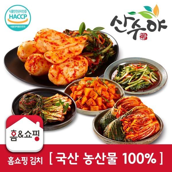 무료배송 국내산 농산물 100% 산수야 배추 김치10종