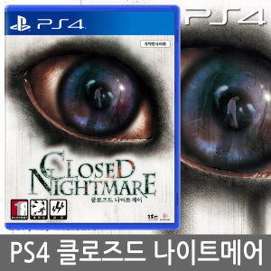 PS4 클로즈드 나이트메어 한글판 예약판 / 테마 DLC