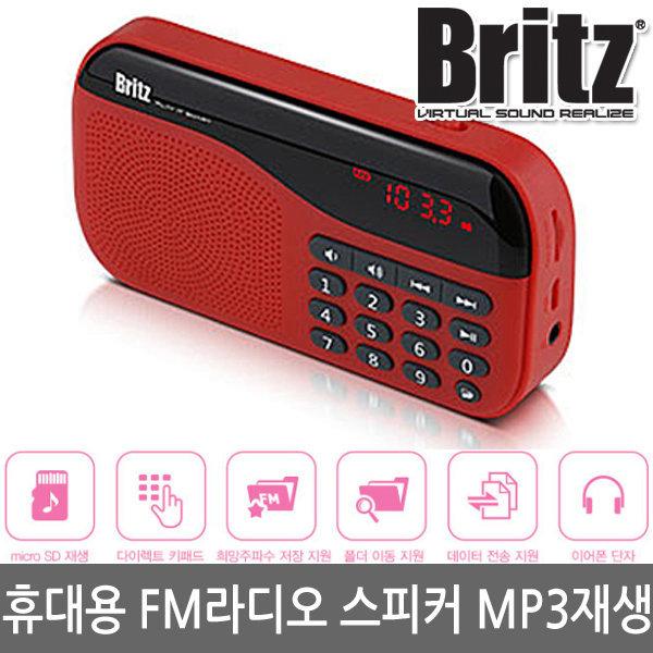 BA-PR1 휴대용 효도 라디오 스피커 MP3재생 FM (레드)