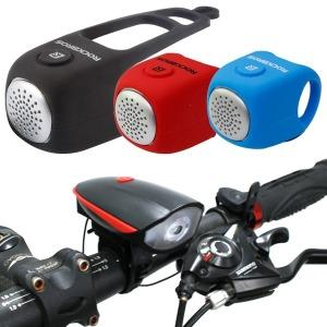 자전거벨 전자벨 경적 용품 크락션 클락션 바이크
