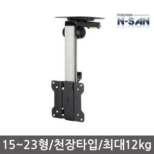 (현대Hmall)엔산마운트 LC-T11 접이식 천장형 TV브라켓 거치대