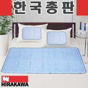 히라카와 쿨매트-플러스/11개국 수출/품질보증5년