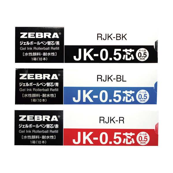 (현대Hmall) 500721 ZEBRA중성펜리필(흑/JK-0.5/10개/ZEBRA)
