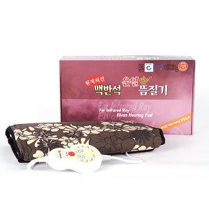 맥반석 국산 전기찜질기/허리 복부 어깨 온열