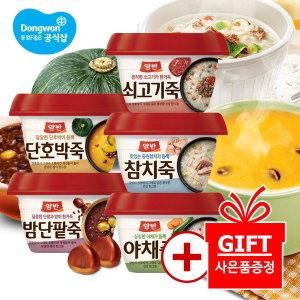 행사 동원 양반죽10개 +사은품 랜덤 증정