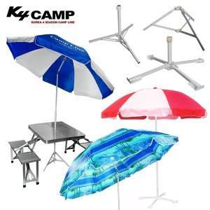 K4Camp 파라솔 꺽임 160 190 210 야외용 캠핑 낚시