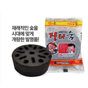 장터숯 착화탄 5개/바베큐그릴/BBQ/캠핑용품/숯
