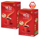 맥심 오리지날 블랙스틱 커피 200T (커피만) /솔루블