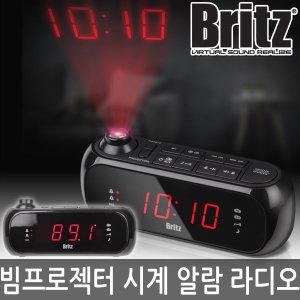 BA-GY20 빔프로젝터 LED 탁상시계 알람 라디오 스피커