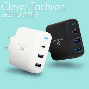 (현대Hmall) 클레버 클레버 타키온 USB PD 퀵차지3.0 고속멀티충전기 CTM-06 바보사랑 무료배송