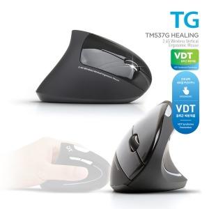 무선 저소음 인체공학 버티컬 마우스 TM537G 손목보호
