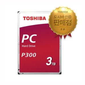 Toshiba 3TB P300 HDWD130 HDD +正品 인증판매점+