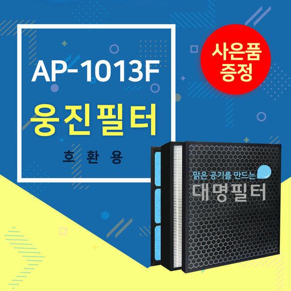 웅진코웨이공기청정기필터호환용APM-1010DH/AP-1013F
