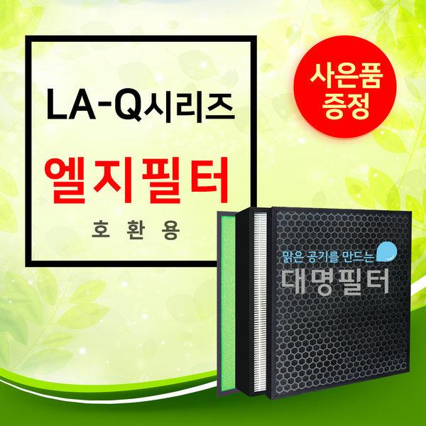 엘지공기청정기 LG필터 호환용/LA-Q111CW/DWR/Q