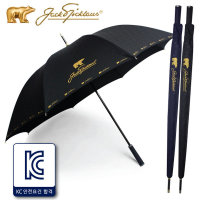 우산 75자동방풍 베어엠보 방수 우산모음